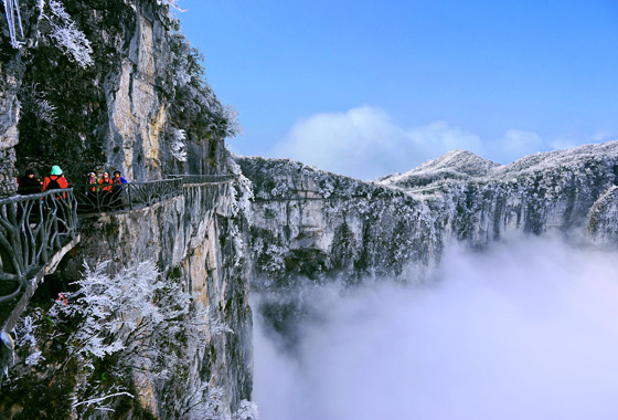Tianmen Mountain - Hunan - China - images